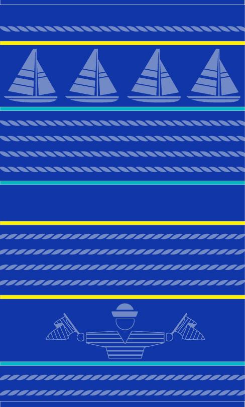 hey sailor towel